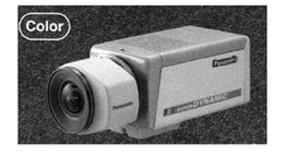 CCTV - Super Dynamic DSP color